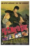 Fist of the North Star ( Hokuto no ken )