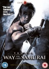 Samurai of Ayothaya, The ( Samurai Ayothaya ) (2010)