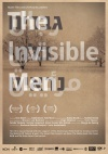Invisible Men, The (2012)