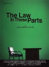 Law in These Parts, The ( Shilton Ha Chok ) (2012)