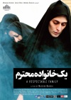 Respectable Family, A ( Yek Khan�vad�h-e Mohtaram )