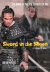 Sword in the Moon ( Cheongpung myeongwol )