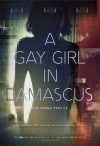 A Gay Girl in Damascus: The Amina Profile