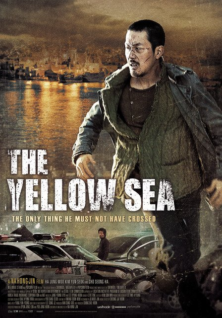 Yellow Sea, The ( Hwanghae )