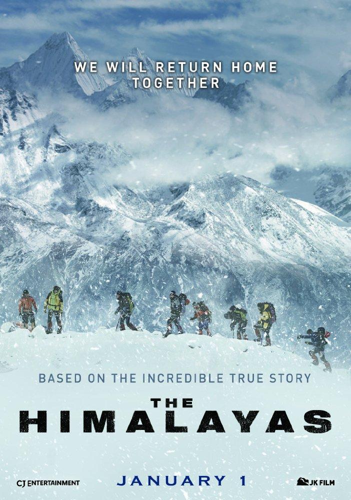 Himalaya Film