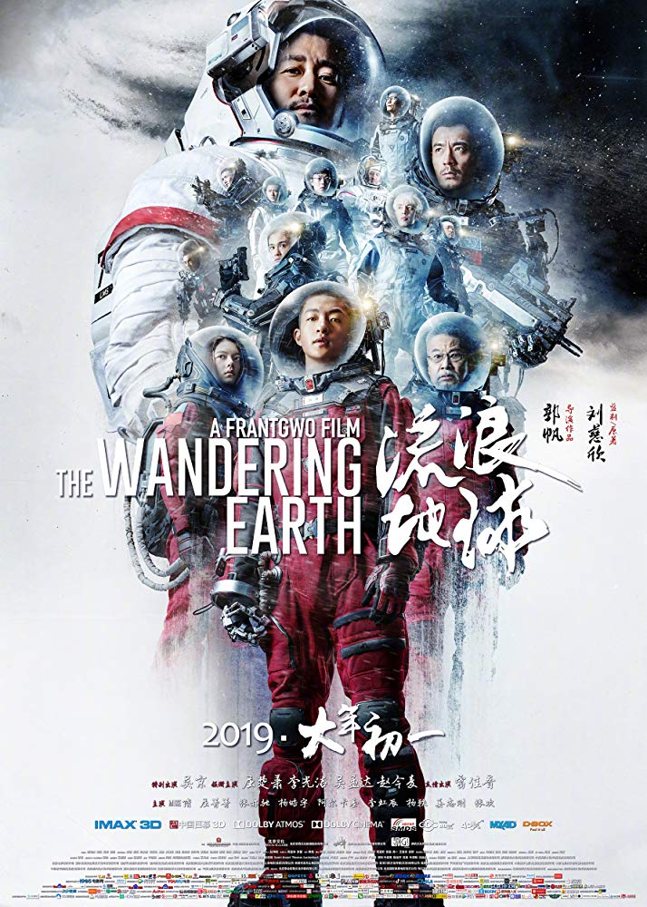Wandering Earth, The ( Liu Lang Di Qiu )