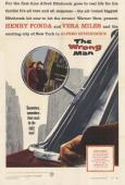 Wrong Man, The (1956)