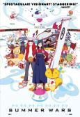 Summer Wars ( Sam� w�zu )