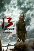 13 Assassins ( Jûsan-nin no shikaku )