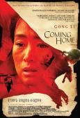 Coming Home ( Gui lai )