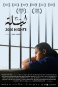 3000 Nights ( 3000 Layla ) (2016)