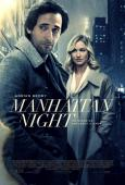 Manhattan Night ( Manhattan Nocturne ) (2016)