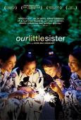 Our Little Sister ( Umimachi Diary ) (2015)