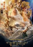 League of Gods ( Feng Shen Bang ) (2016)