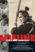 Mifune: The Last Samurai (2016)