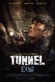 Tunnel ( Teo-neol ) (2016)