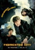 Fabricated City ( Jojakdwen dosh )