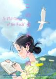 In This Corner of the World ( Kono sekai no katasumi ni ) (2017)