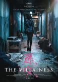 Villainess, The ( Ak-Nyeo )