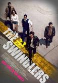 Swindlers, The (2017)