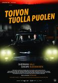 Other Side of Hope, The ( Toivon tuolla puolen )